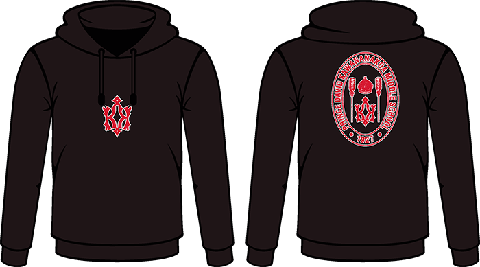 https://kawananakoauniforms.com/wp-content/uploads/2017/06/Kawananakoa-Hoodie-Jacket.png